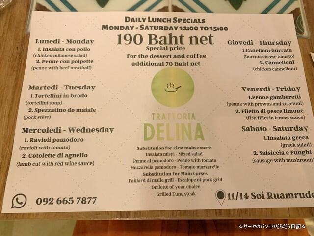 Trattoria Delina デリーナ イタリアン プルンチット (5)