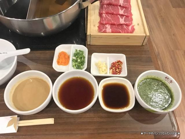 akiyoshi bangkok 秋吉 食べ放題 (11)