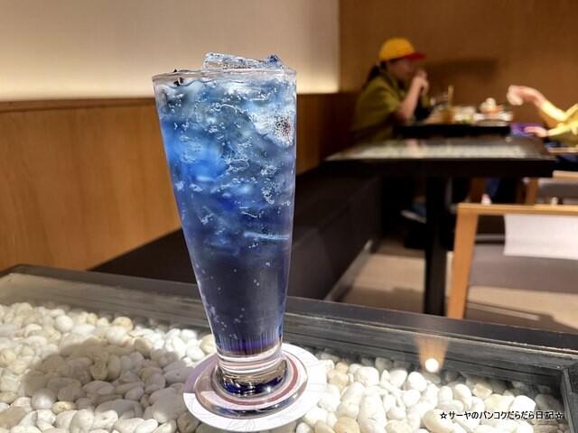 京都宇治茶寮 Kyoto Uji Saryo bangkok (5)