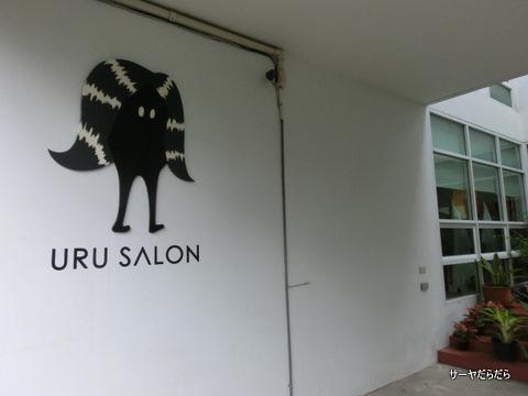 uru salon バンコク 美容院