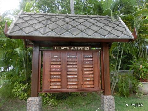 Le Meridien Khao Lak Beach & Spa Resort 5
