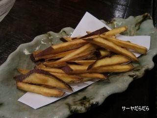 20110914 咲乃や 8