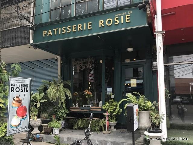 Patisserie Rosie パティスリー バンコク トンロー 美味しい (7)