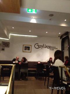 guylian 8