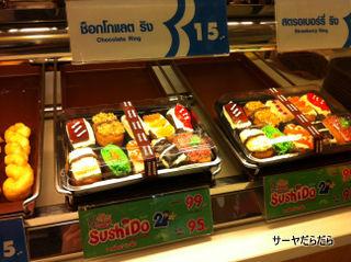 20111113 sushido 2 2