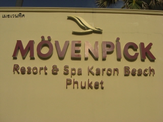 20091026 moven pick 1