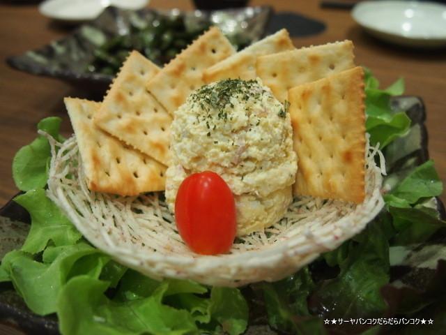 バンコク 刀 日本料理 美味しい (7)