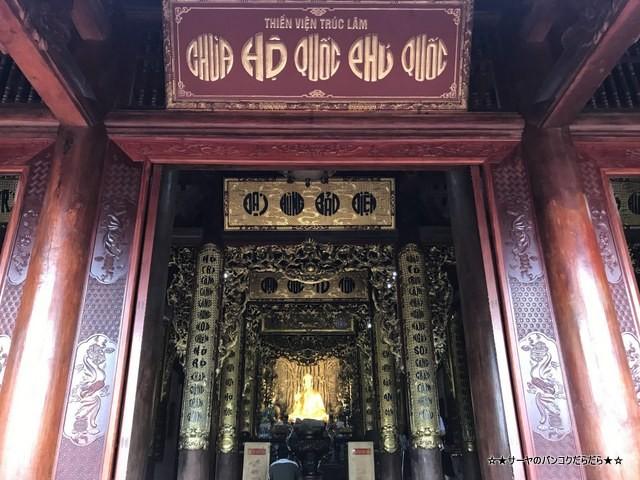 Ho Quoc Pagoda フーコック 観光 寺 2018 ベトナム (3)