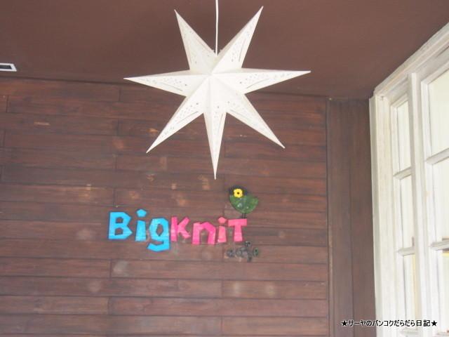 Big Knit Cafe ビッグニットカフェ 手芸部 バンコク