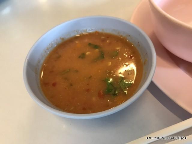 Charoen Thai Suki トンブリ タイスキ 昔ながら ナムチム