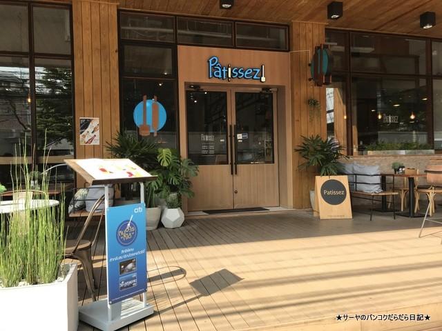 Patissez Bangkok バンコク カフェ インスタ プロンポン (12)