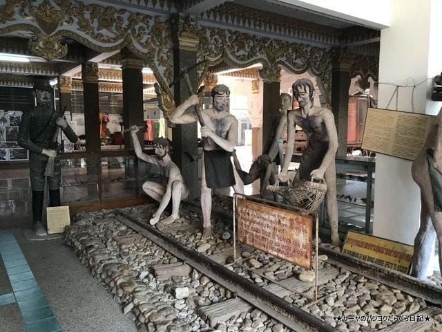 World War II and JEATH War Museum カンチャナブリ (9)