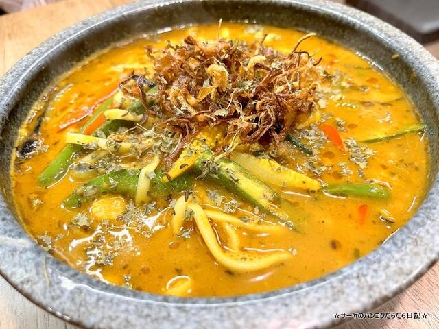 Hokkaido Soup Curry Shop 北海道スープカレー屋 (7)
