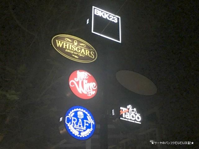 Wisgars bangkok wisky cigar 夜遊び (2)-001