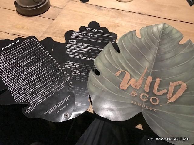 WILD & CO バンコク ラム 鹿肉 (2)