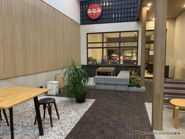 みなみ MINAMI バンコク 鶏肉 2020 (13)