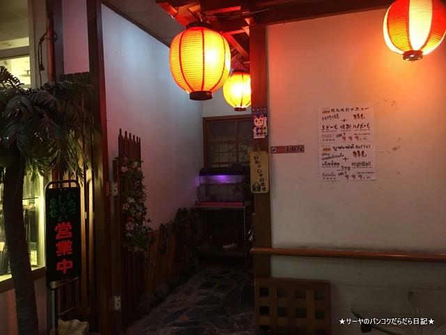 串カツ 飲み放題 食べ放題 バンコク 酒の店 (1)