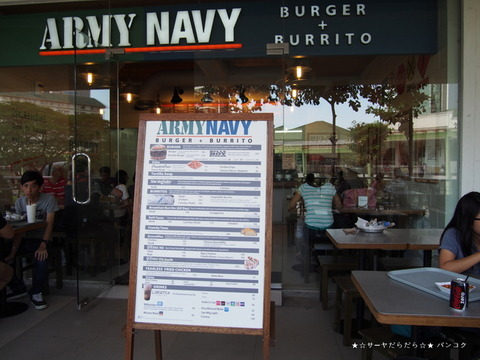 Army Navy Burger + Burrito - Cebu City, Cebu