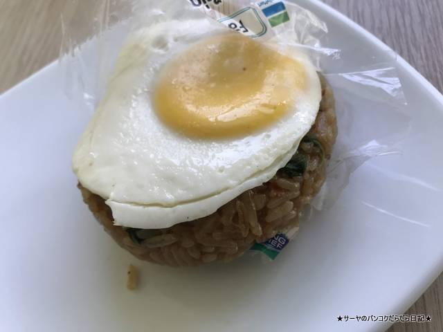 familymart onigiri おにぎりガパオ タイ (1)