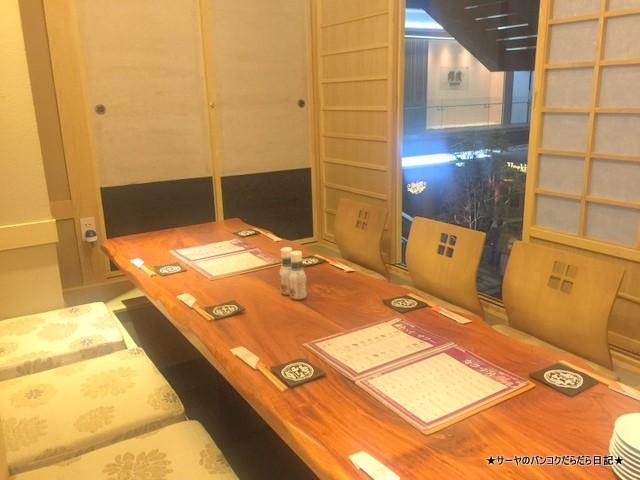 わら焼き・釜飯 ほっこり  HOKKORI トンロー 和食