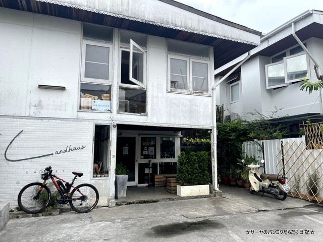 ランドハウス ベーカリー Landhaus Bakery (2)