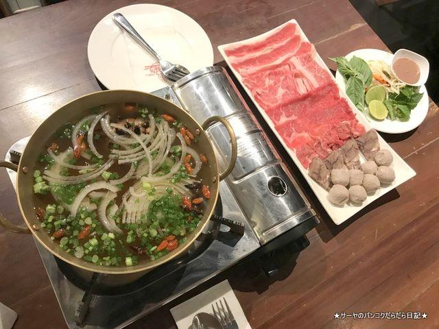Photynine ベトナム料理 エカマイ バンコク フォー (7)