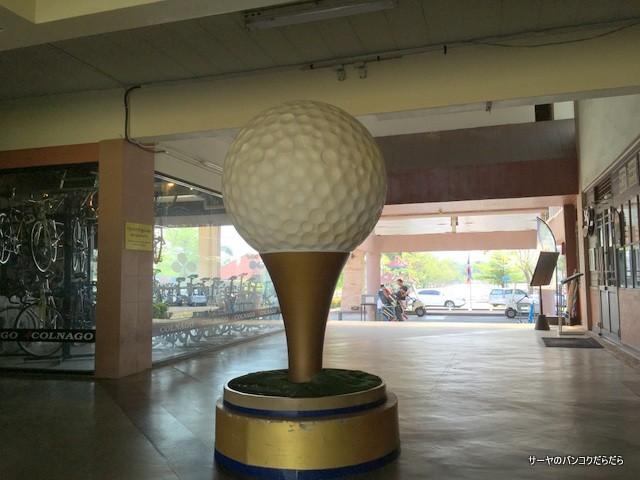 パー3ゴルフシーナカリン Par3 golf srinakarin (13)