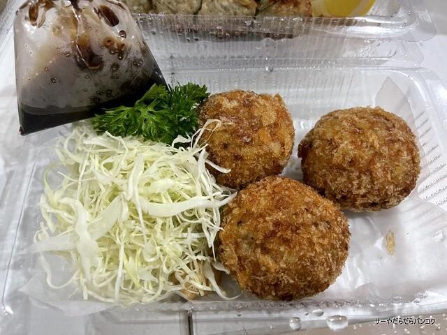 ふるさと バンコク お惣菜 お持ち帰り bangkok (6)