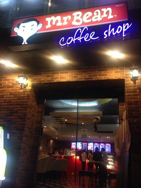 ミスター・ビーン・コーヒーショップ
