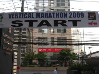 20090921 vertical marathon 1