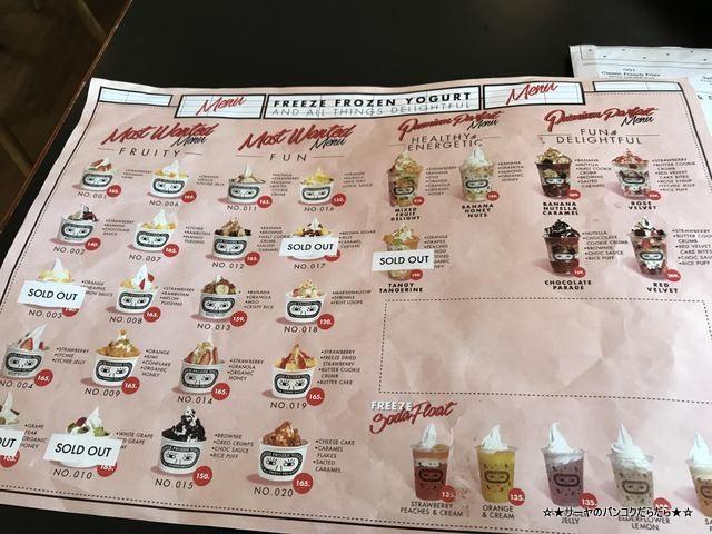 Cafe Thieves  Freeze Frozen Yogurt BKK (2)
