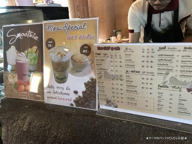 モアイカフェ moai Cafe チャアム Chaam (2)