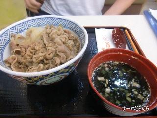 20111124 yoshinoya 3