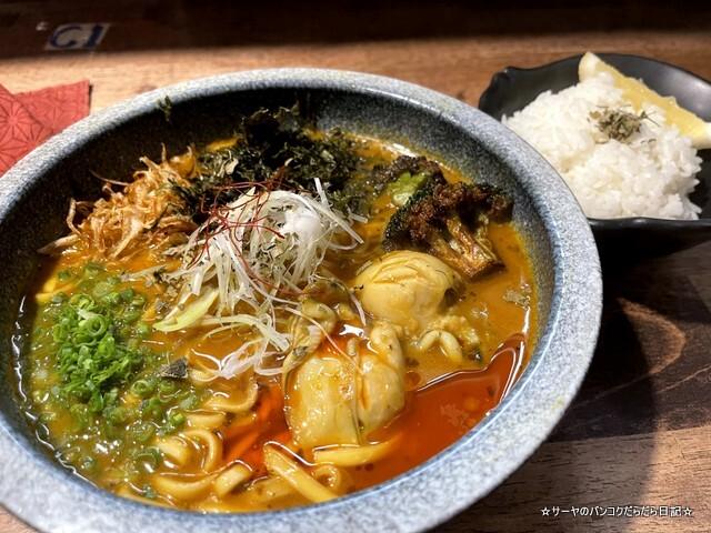 Hokkaido Soup Curry Shop 北海道スープカレー屋 (1)