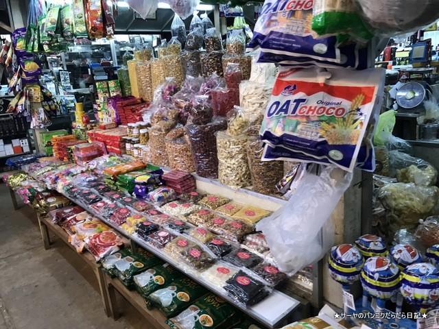 Rim Moei Market (4)