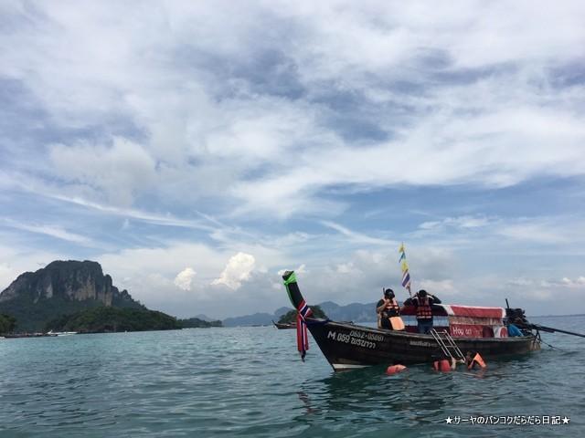 島巡り クラビ ガイ モン (6)