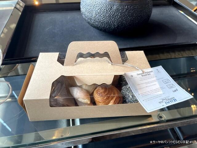 Elements Artisanal Bread Box Offers Take-Away Delights (4)