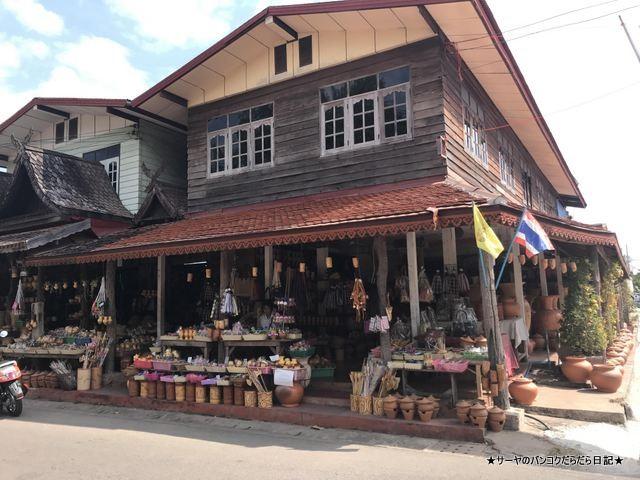 バーンチエン遺跡の周辺のお店 ヤーインバーンチエン (3)