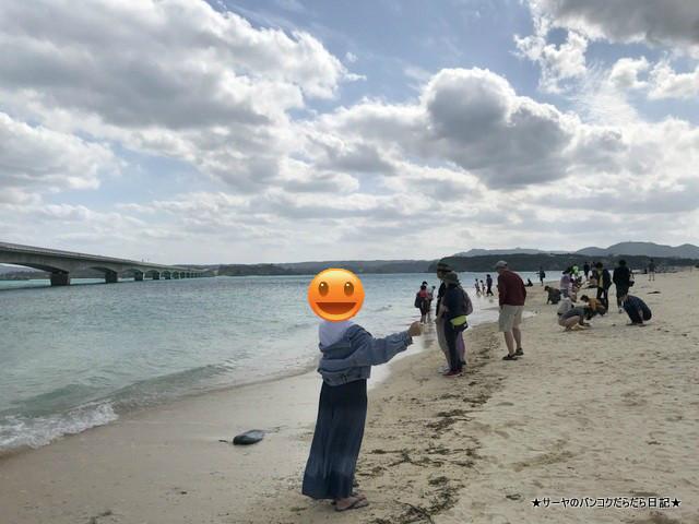 古宇利島 こうりじま 沖縄 okinawa 弾丸旅行 自撮