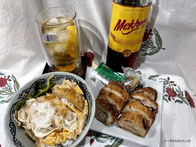mekhong メコン タイ ウィスキー お土産 (8)