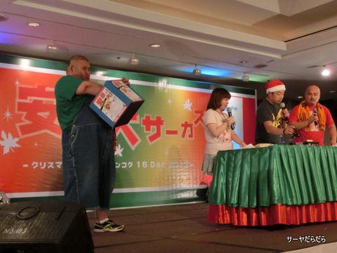 20121216 安田大サーカス バンコク 4
