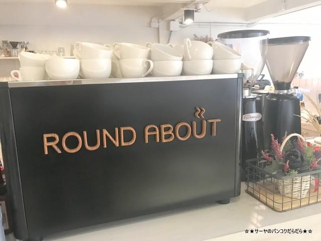 ROUND ABOUT bangkokcafe ekamai エカマイ カフェ (3)