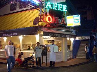 20060418 Caffe DI ROMA 1