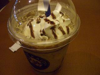 20061109 CAFE KALDI 2
