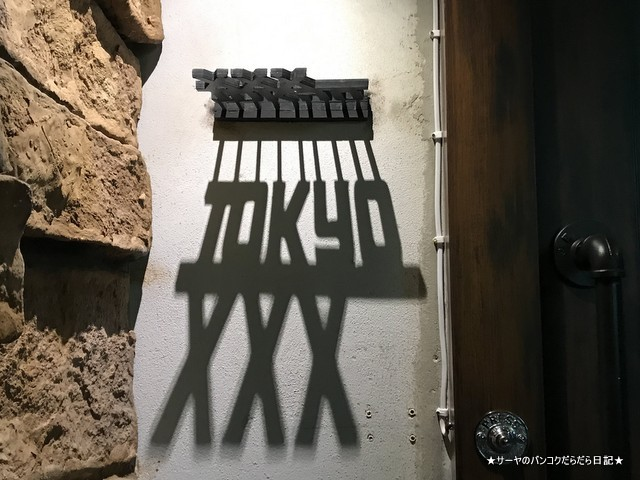 TOKYO XXX バンコク 焼肉 高級 美味しい 玄関