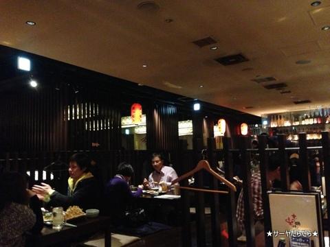 居酒屋六蔵 7