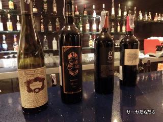 20120830 WINE PARTY 2