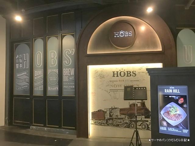 ビール専門店 ハウス・オブ・ビアーズ HOBS House of Beers (16)