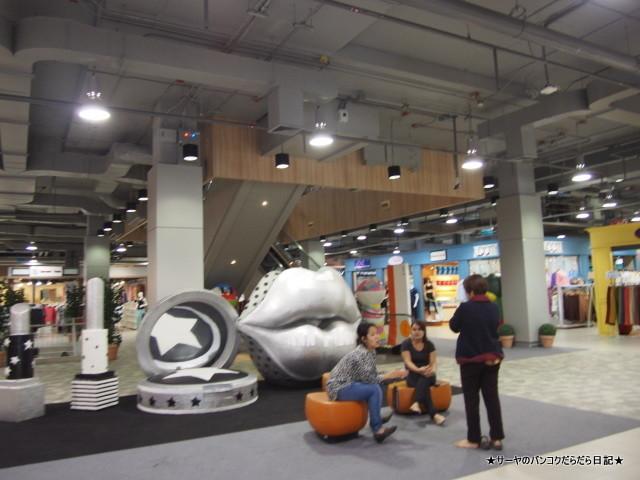 Haha55 Mall srinakarin bangkok シーナカリン