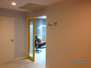 20120306 dental hospital 3